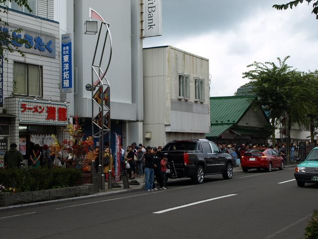 今日で閉店 ラーメン満龍_d0153062_8571199.jpg