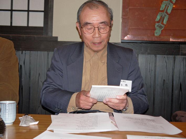 """孤高の俳人、松根東洋城』"""":第1..."""