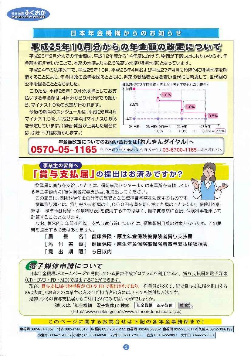 f0120774_1625885.jpg