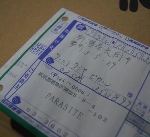 f0303874_19105577.jpg