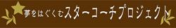 ヾ(*^。^*)ノ いえぇ〜い_b0007182_1634649.jpg