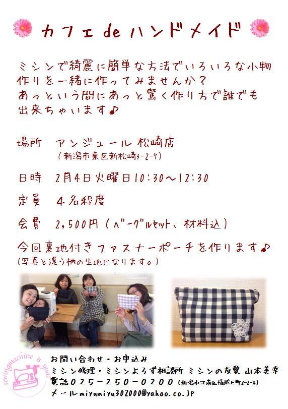 b0213187_8271110.jpg
