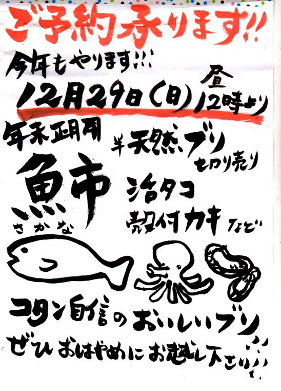 b0118191_1972535.jpg