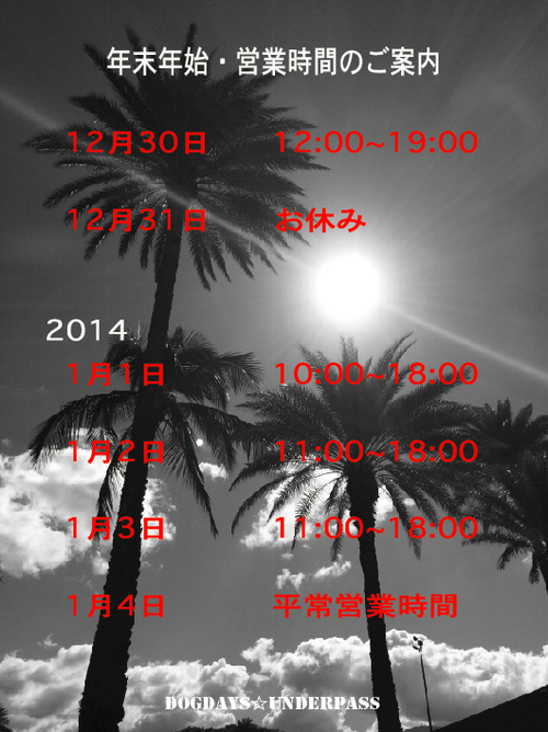 c0079892_2015047.png