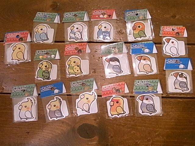 たっぷり追加インコと鳥の雑貨展。たっぷりは12月31日迄_d0322493_1265594.jpg