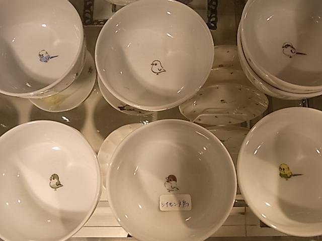 たっぷり追加インコと鳥の雑貨展。たっぷりは12月31日迄_d0322493_1274084.jpg