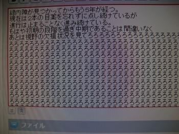 c0322794_1911693.jpg