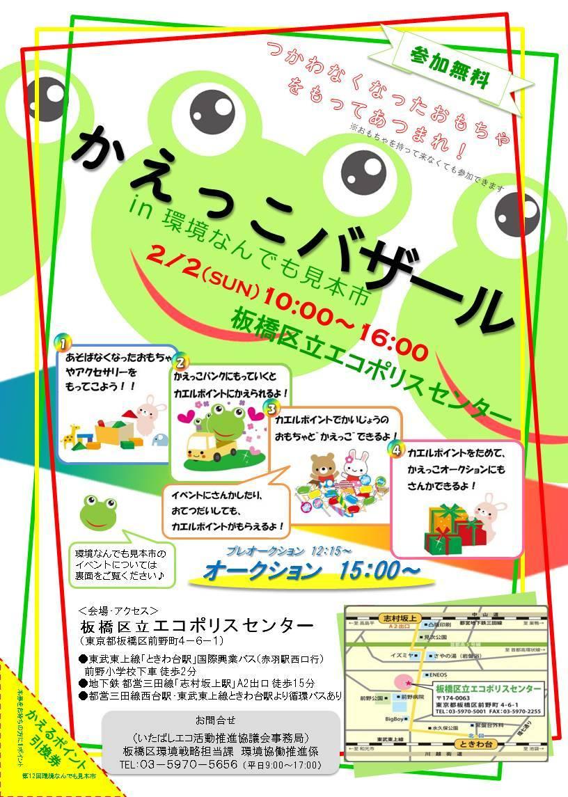 b0087598_0225168.jpg