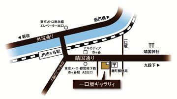 展示会のお知らせ_b0025301_0384522.jpg