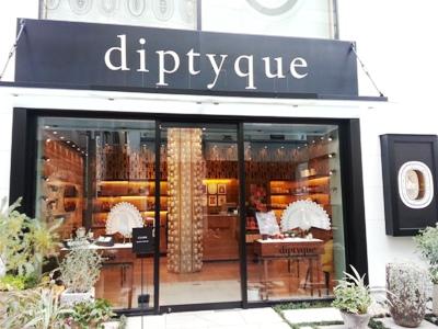 diptyqueの新ショップ_b0122805_1812759.jpg
