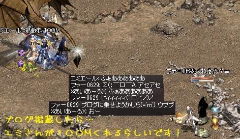 f0072010_445534.jpg