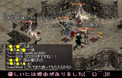 f0072010_4502496.jpg
