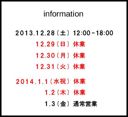 f0226010_16484955.jpg