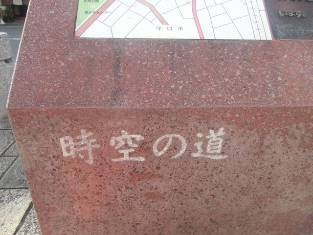 b0181015_1994268.jpg