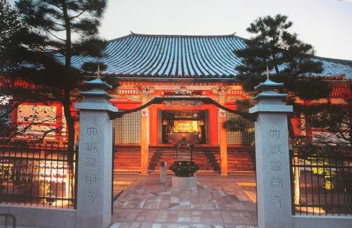 京都、、、_b0220318_23321963.jpg