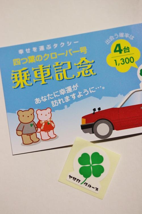 京都、、、_b0220318_2355125.jpg