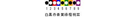 b0201522_21555388.jpg