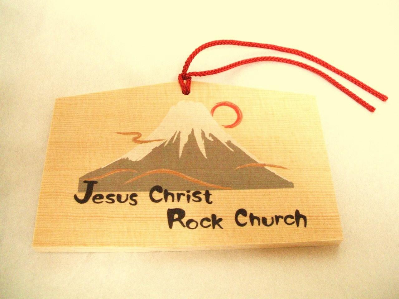 初詣は教会で!_d0120628_12194571.jpg