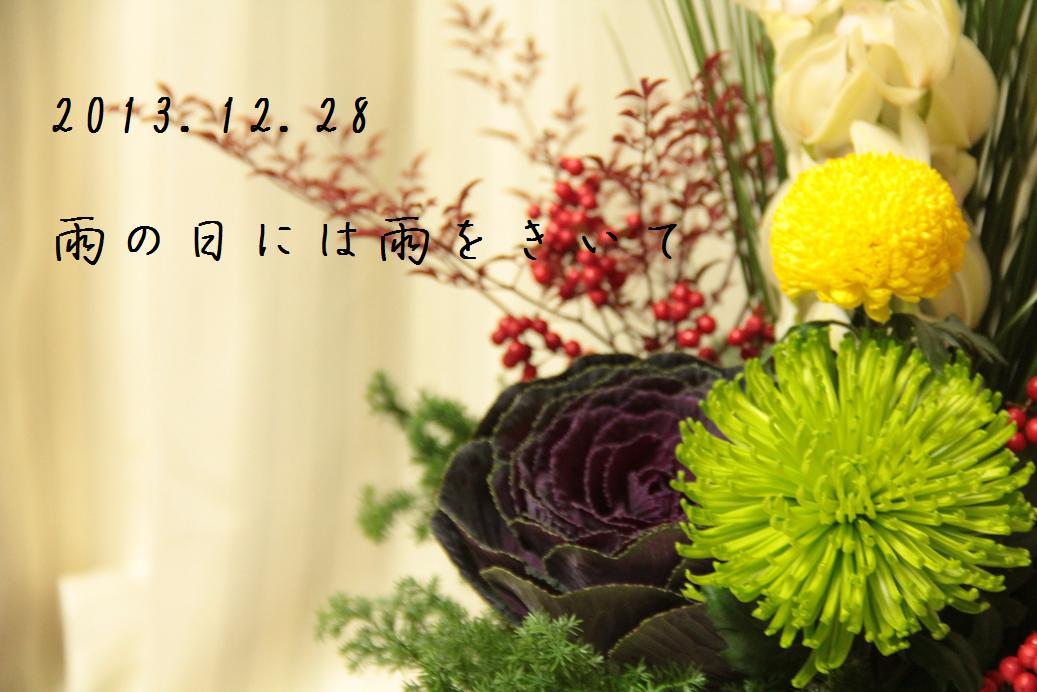 b0270131_21255319.jpg