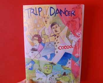 TRIP DANCER の冊子♪_e0068732_1151266.jpg