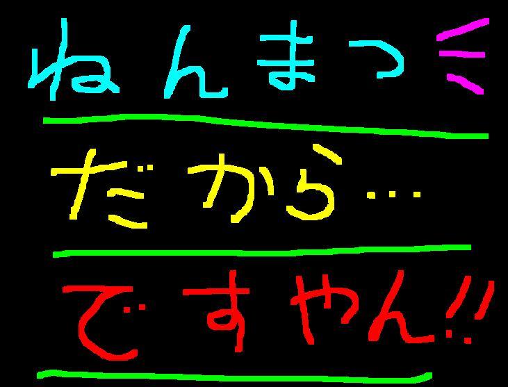f0056935_10295386.jpg