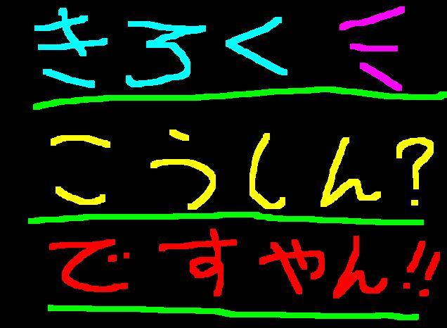 f0056935_1853661.jpg