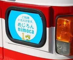 大分交通 いすゞKC-LV380L +富士7E_e0030537_1532274.jpg