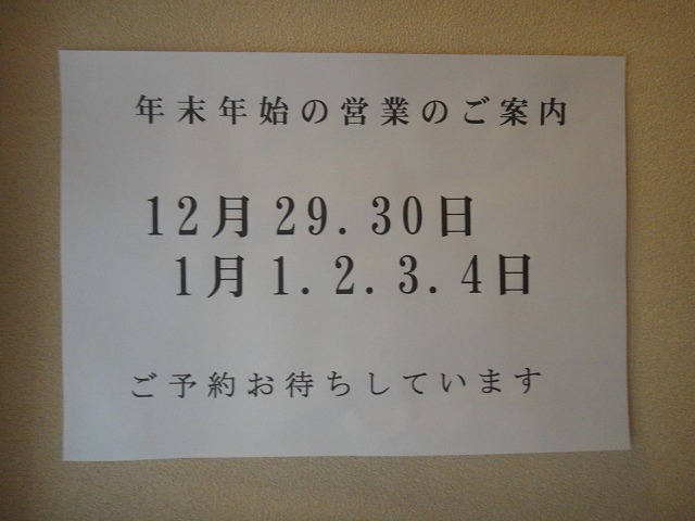 f0208737_917339.jpg