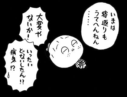 f0105741_20113849.jpg