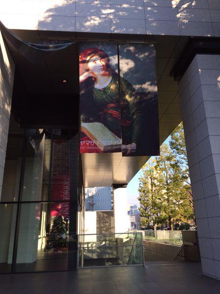 ヤマザキマザック美術館_e0292546_19322543.jpg