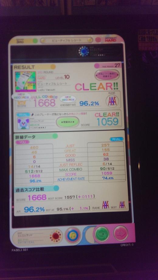 f0019846_17583631.jpg