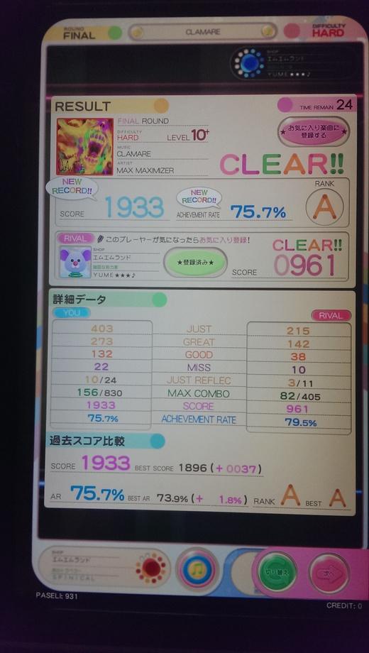 f0019846_17585957.jpg