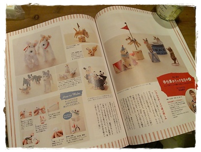 雑誌に掲載されました My work appeared in a magazine_a0205848_2543740.jpg