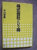 書籍 '13_f0053757_3583175.jpg
