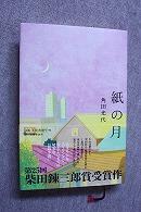 書籍 '13_f0053757_3591523.jpg