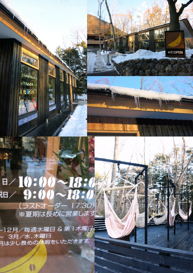 The Sugar Spot Coffee ☆ New Open!_f0236260_184121.jpg