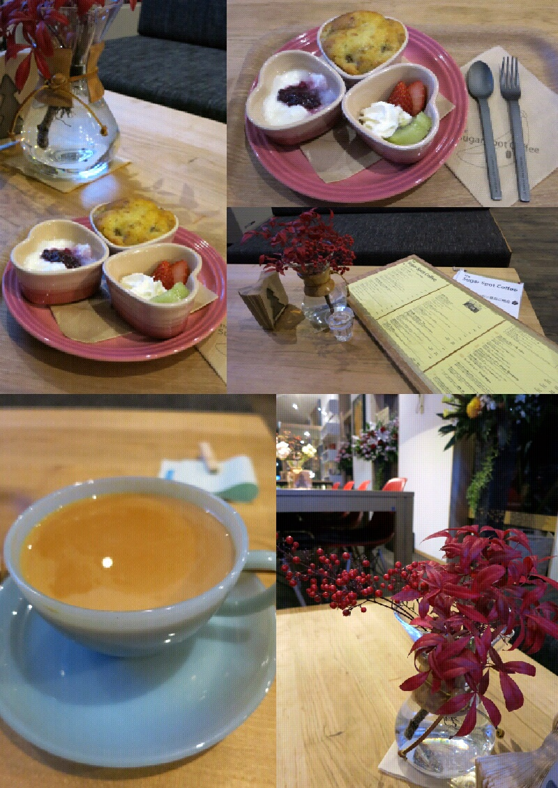 The Sugar Spot Coffee ☆ New Open!_f0236260_3274535.jpg