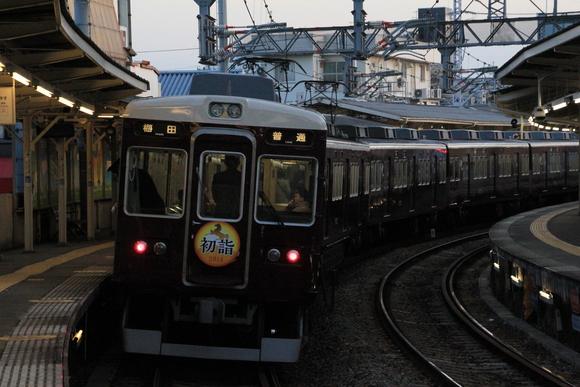 阪急石橋駅にて!_d0202264_0222465.jpg