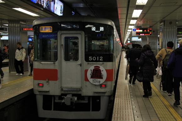 阪神 梅田駅にて _d0202264_23464771.jpg