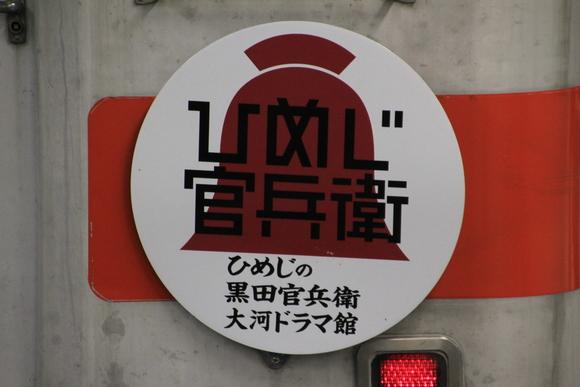 阪神 梅田駅にて _d0202264_23475169.jpg