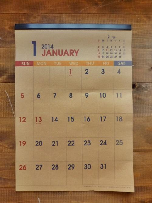 """100円ショップの""""ファミリーカレンダー""""で、家族 …"""