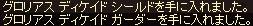 a0201367_2245199.jpg