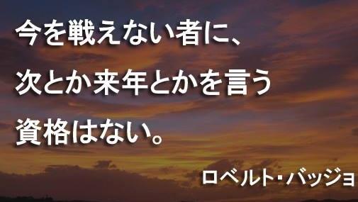 d0168567_208162.jpg