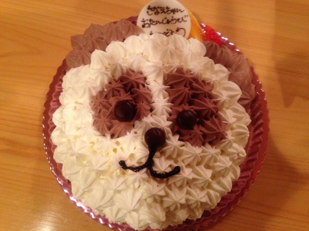 妻の誕生日_c0234975_15484658.jpg