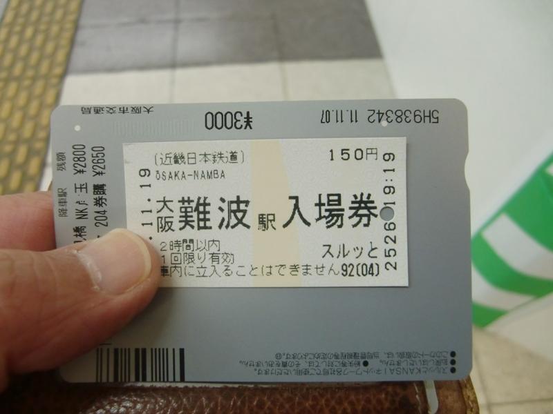 f0238779_09220936.jpg