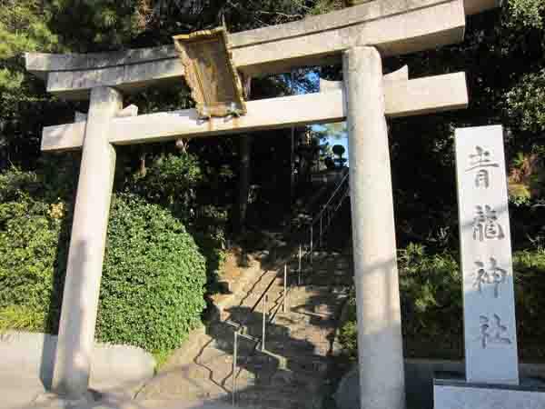 青龍神社_a0045381_7394291.jpg