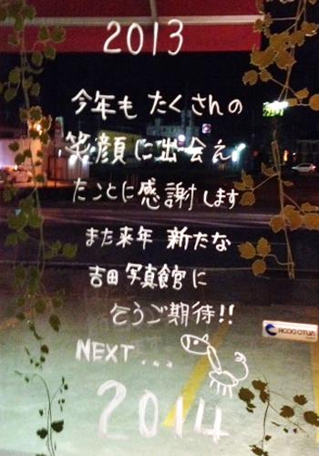b0146082_20102312.jpg