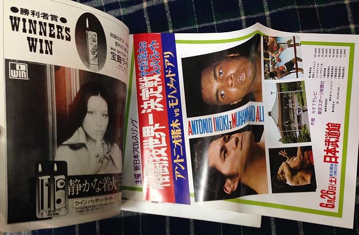2013/12/27    せと_f0035084_1350592.jpg