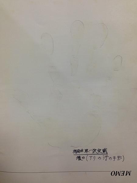 2013/12/27    せと_f0035084_13512941.jpg
