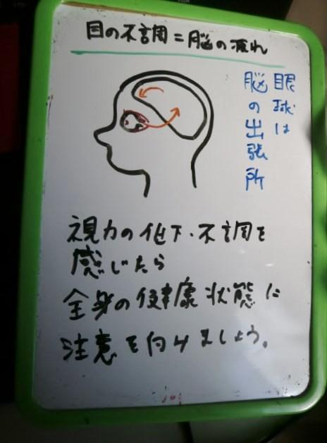 f0115484_155416.jpg